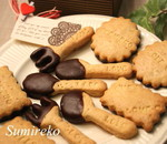 lovel ove cookies2.jpg